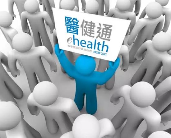 对于推动公私营医疗界别取得更好的合作,公私营协作计划起了催化的作用