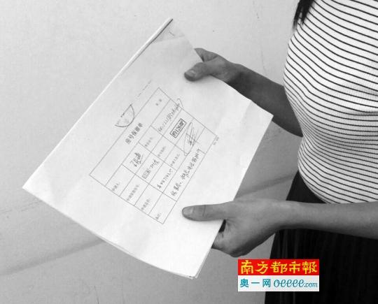 王小姐首次购房签订的《楼宇认购书》。