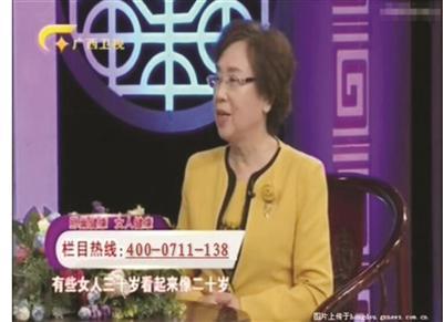 频频在电视上现身的胡祖秦。