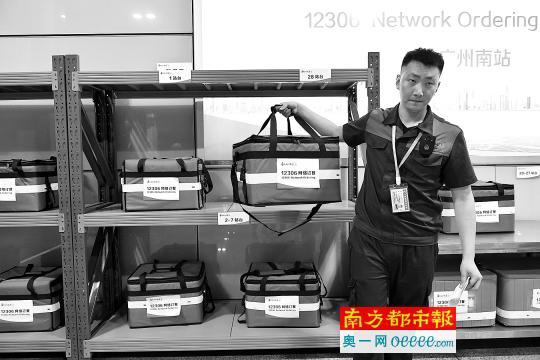 7月17日,在广州南站网络订餐配送中心,工作人员准备将外卖送上列车。新华社记者梁旭摄