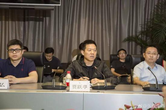 贾跃亭炫跑车 员工:两个月没领到工资(图)