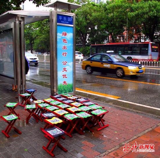 平乐园公交站台的共享马扎。徐经来摄
