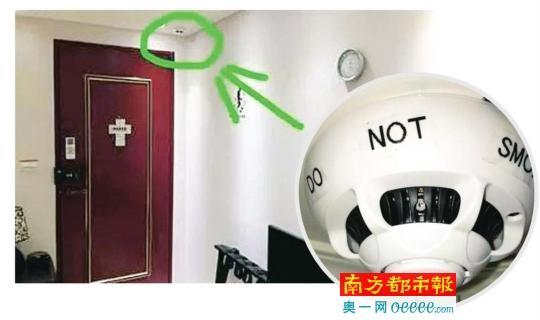 Airbnb情侣用户入住民宿遭偷拍 卧室洗浴间有摄像头