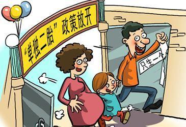 2019新疆人口_2019年新疆公务员考试特殊身份人员报考须知