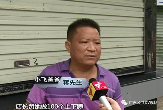 15岁女孩抢救无效死亡:因上班迟到被罚100深蹲