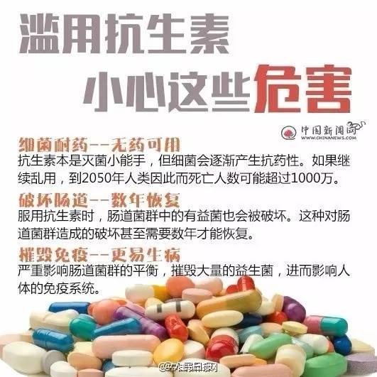 来源:中国新闻网、健康时报