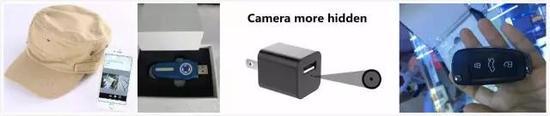 ▲ 针孔摄像头可以伪装在帽子、U盘、插头、车钥匙等各种小东西里,防不胜防