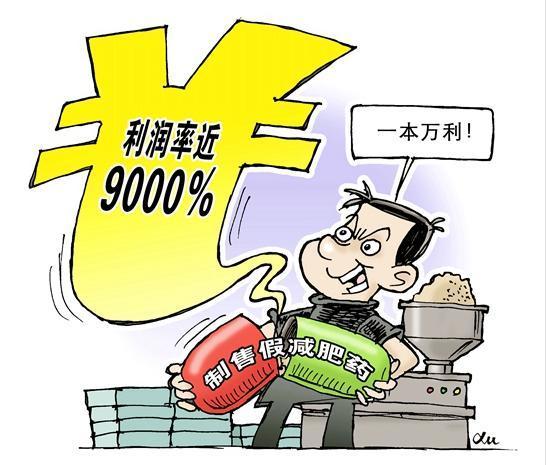 徐骏/作(新华社发)