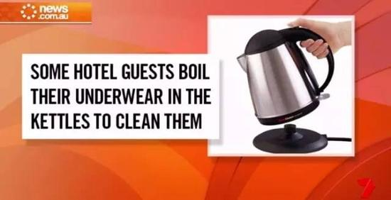 """报道称,有些人觉得在酒店洗衣服不方便,就利用""""巴氏消毒法""""给内裤高温消毒。"""