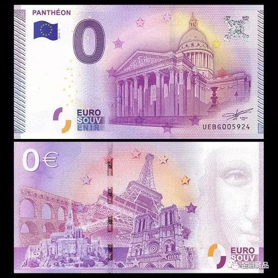 2015年,意大利旅游景点系列,罗马万神殿0欧元纪念钞。