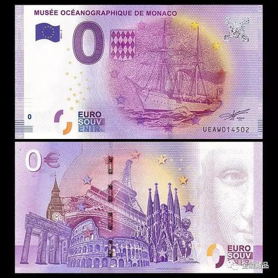 2014年,摩纳哥海洋博物馆0欧元纪念钞。