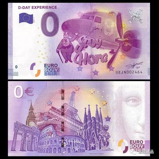 2017年,诺曼底登陆战役系列,D-Day出发日0欧元纪念钞。