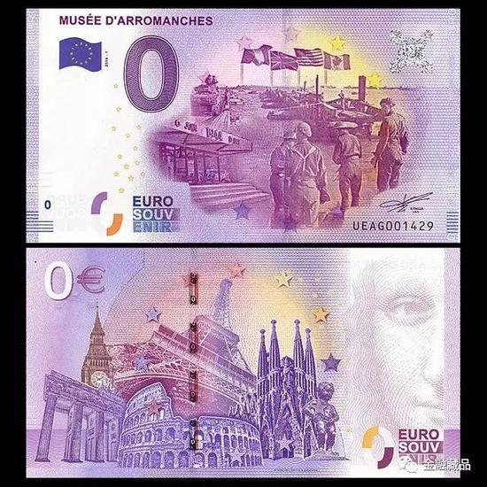 2017年,诺曼底登陆战役系列,诺曼底0欧元纪念钞。