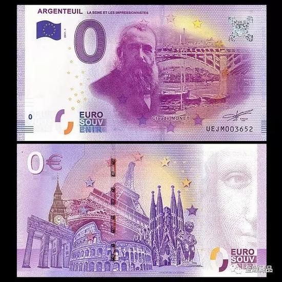 2017年,画家莫奈与塞纳河艺术桥0欧元纪念钞。