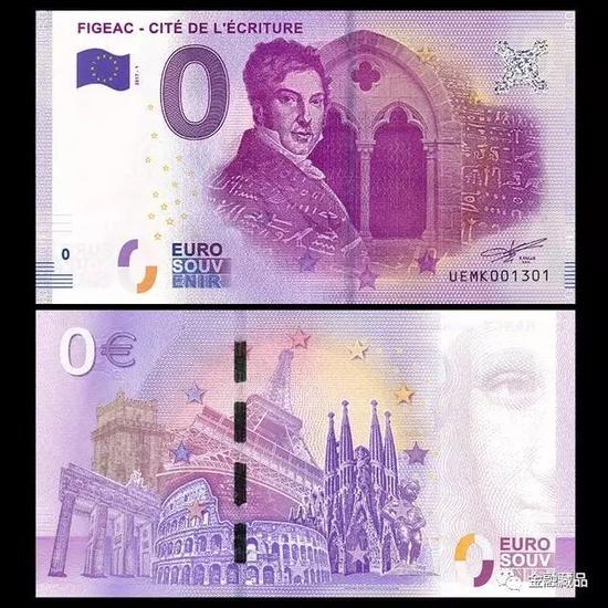2017年,哲学家让佛朗索瓦与菲雅克0欧元纪念钞。