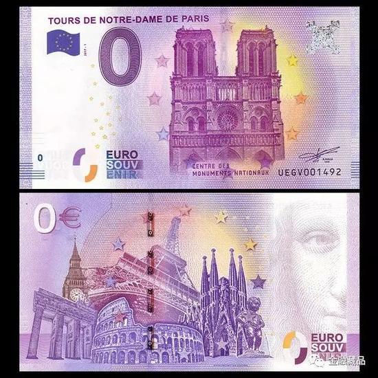 2017年,法国旅游景点系列,巴黎圣母院0欧元纪念钞。
