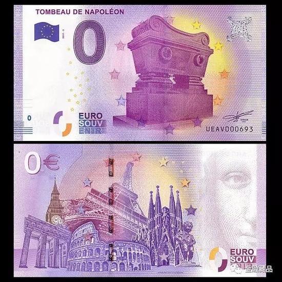 2017年,法国旅游景点系列,荣军院拿破仑墓0欧元纪念钞。