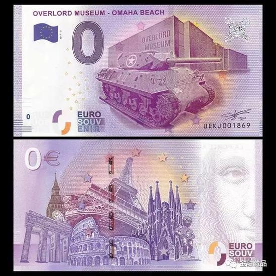 2017年,诺曼底登陆战役系列,奥马哈登陆战役博物馆0欧元纪念钞。