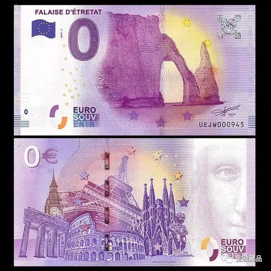 2017年,诺曼底登陆战役系列,法莱斯登陆战役0欧元纪念钞。
