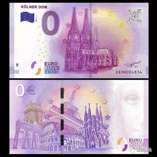 2017年,德国旅游景点系列,科隆大教堂0欧元纪念钞。