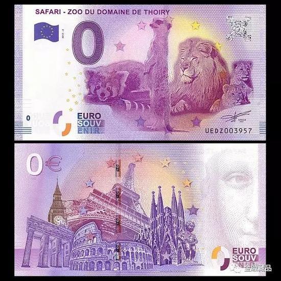 2017年,图瓦里动物园0欧元纪念钞。