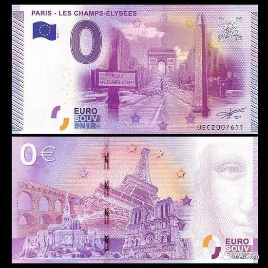 2015年,巴黎香榭丽舍大道0欧元纪念钞。