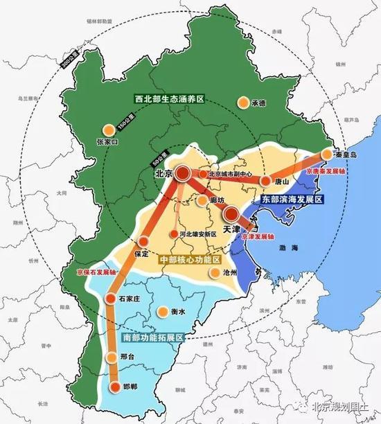 北京新总规解读:严守人口总量上限和城市开发边界