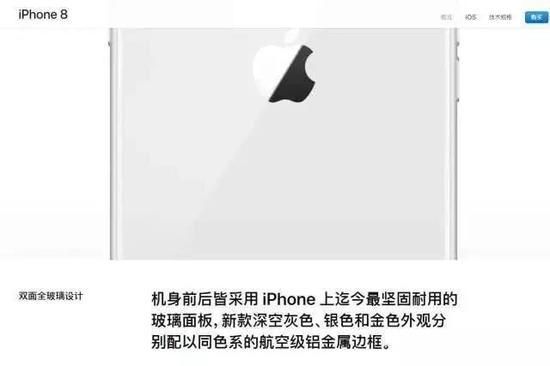 图片来源:苹果中国官网