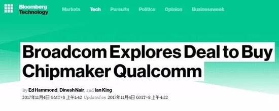 """目前高通正深陷泥潭之中,与苹果旷日持久的专利诉讼也进入互相撕破脸的死磕阶段,因此博通此次的收购颇有""""趁火打劫""""的意味。"""