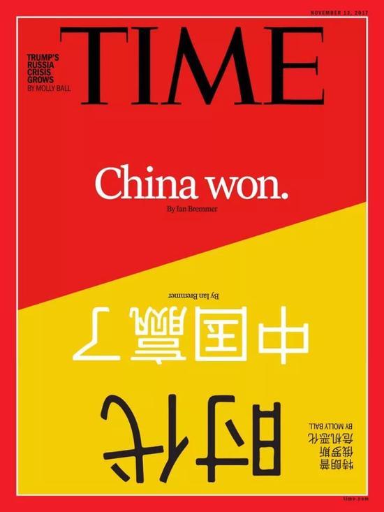 《时代》杂志最新一期封面(除美国本土版) 图源:作者布鲁默Facebook