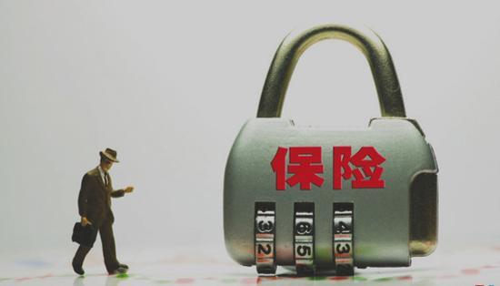 保险保障基金拟出清中华保险 8.62亿股挂牌16.82亿