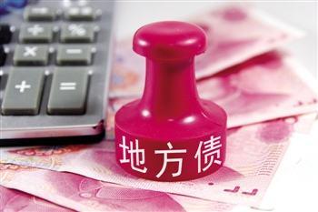逾220亿福建省地方债在深交所成功发行