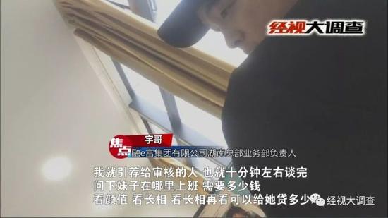 很快,宇哥的客户在这名年轻男子的带领下,来到公司。