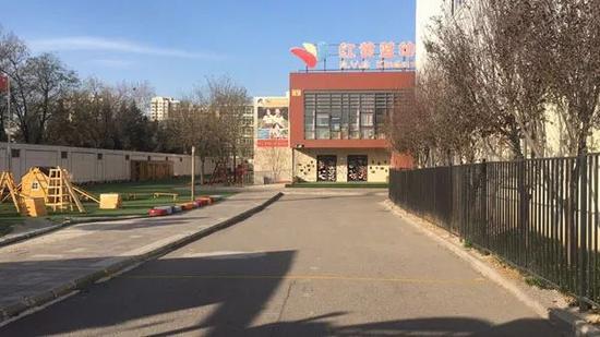 北京朝阳区管庄红黄蓝幼儿园(新天地分园)