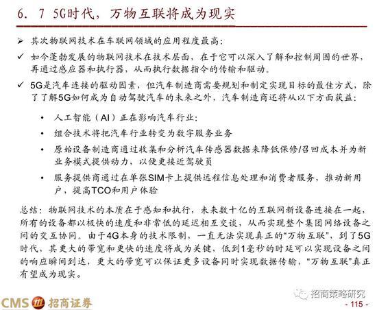 「金沙棋牌官网下载app」巴菲特公司火了:1个季度赚1000亿 股民却高兴不起来