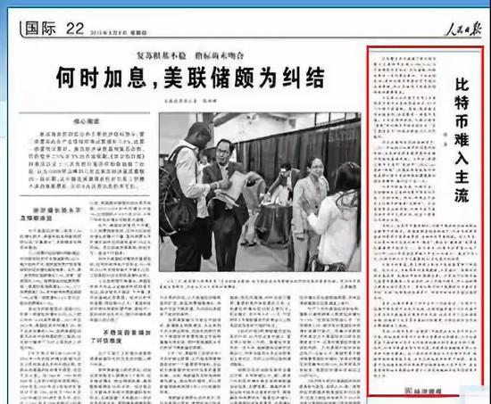 http://www.reviewcode.cn/yunjisuan/92535.html