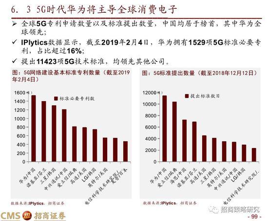 拉菲2手机 中国足坛再次上演断腿悲剧 辽足以这样的方式回到球迷视线中!