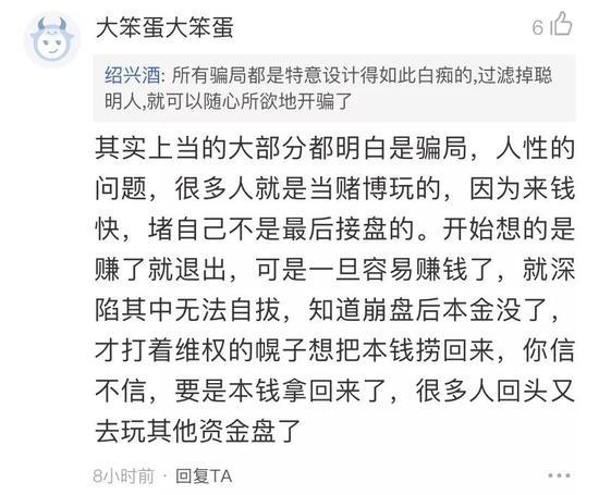 """欢乐谷娱乐开户地址·""""双节""""倒计时假日概念股火爆 6只低估值绩优股升温"""