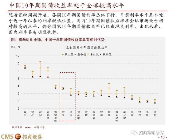 888彩票官网平台-媒体:整改成表面文章 滴滴顺风车岂能下线了之