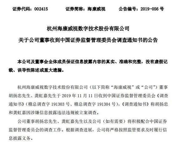 信博平台注册,西安支持公积金楼盘大汇总,贷款65万最高可省26万!