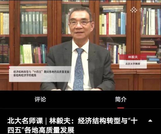 林毅夫:决定中国能否成为高收入国家的5年 有为政府该怎么做?