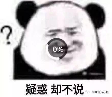 site:daman.cc|老梁七乐彩第2019134期:龙头参考重号,凤尾30继续冲刺