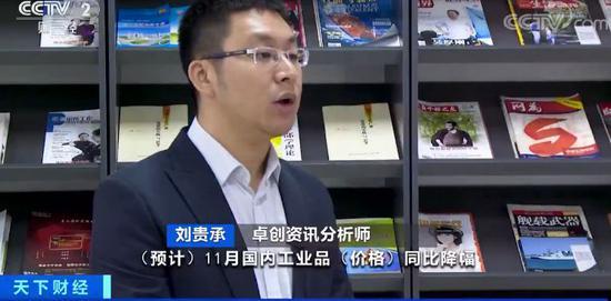 「188滚球网址」山东省海洋局和中国船级社签署战略合作协议