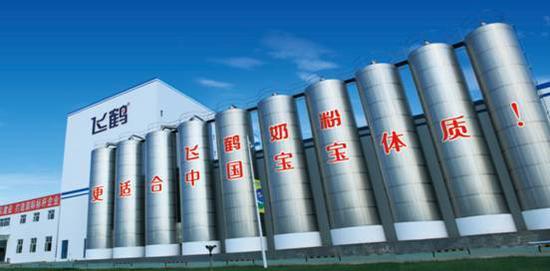 「www.v22220.com」核电加速:华龙一号批量化建设,漳州项目已开工