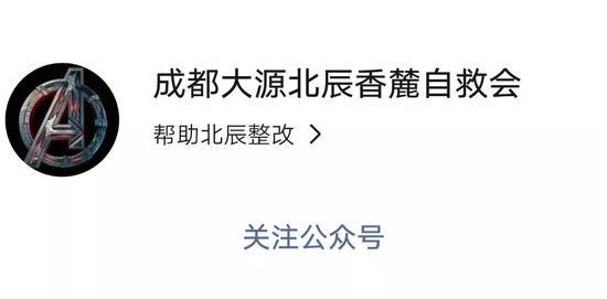 日本娱乐直播平台 - 情系万家 信达天下——走进永城邮政