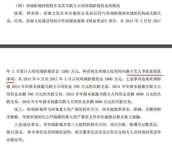四虎娱乐破解版app官方下载·金辉集团:成功发行11.3亿元公司债券 票面利率7.50%