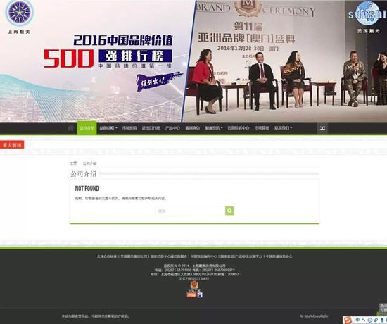 """皇冠新宝2网站 《2017年中国诗歌排行榜》在京首发 机器人小冰被评""""00后十大诗人""""之一"""