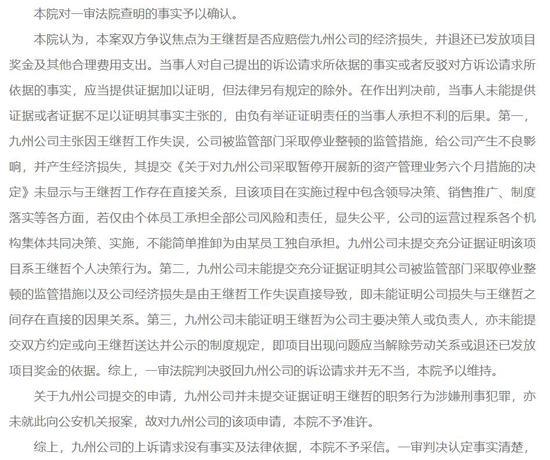 yc娱乐注册_港交所助力国家形成资本市场全面开放新格局
