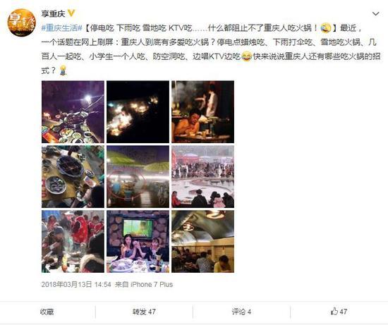 永利赌场正规 - 视频|东莞人:梁书记肖市长给大家拜年啦!
