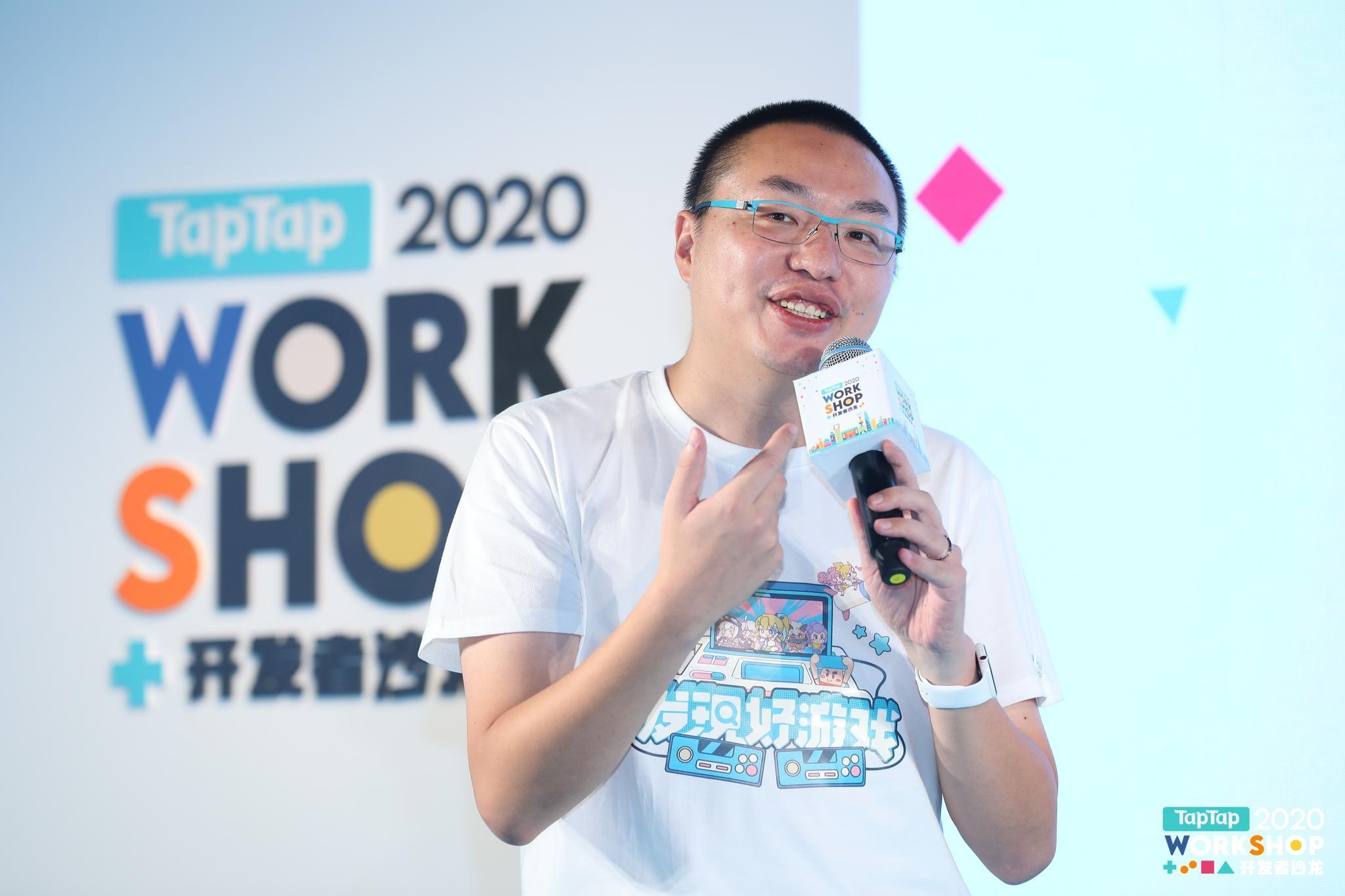 心动网络CEO黄一孟:游戏社区TapTap没资格向优秀内容要分成